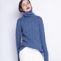 过年穿的美女穿的冬女士复古优雅气质加厚羊绒衫高领套头麻花羊毛衣慵懒针织打底衫
