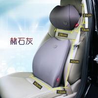 起亚K2 K3 K4 K5 KX7汽车腰靠垫腰枕靠背腰垫车用座椅头枕头SN5261 汽车通用