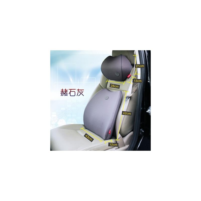 起亚K2 K3 K4 K5 KX7汽车腰靠垫腰枕靠背腰垫车用座椅头枕头SN5261  汽车通用 凡莱汽车祝您安全出行,平安回家,对产品有疑问请联系客服哦~