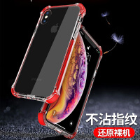 度拜 iPhone Xs Max手机壳防摔苹果XR全包保护套iphone x透明硅胶气囊外壳xr男女 苹果XR 6.1