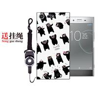 索尼Xperia XZPremium手机壳索尼XZP保护套G8142女款sony男防摔全包Xperi