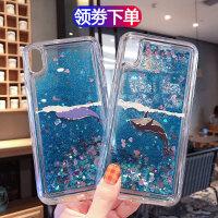 三星s10plus手机壳女s5/s6/s7/s8/s9/s10硅胶plus流沙液体e软