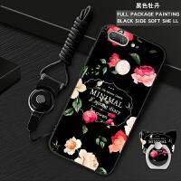 金立S10手机壳5.5寸金力s10L保护套Gionee硅胶软壳Gionee S10L挂绳s10金利s