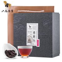 八马茶业 云南普洱茶熟茶老茶头茶叶礼盒装500克
