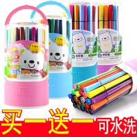 真彩可水洗水彩笔12色18色24色36色48色初学者儿童小学生用彩笔套装画画笔幼儿院专业美术手绘笔颜色笔涂鸦笔