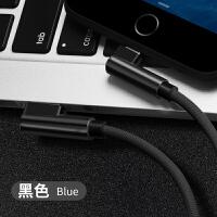 苹果7新款数据线iphone6 6splus X 8P 5S iPad手机充电器线头 黑色 苹果弯头
