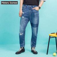 【5.16-5.17日抢购价:35】美特斯邦威牛仔裤男士夏装新款破洞小脚裤长裤子潮流