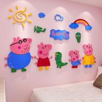 小猪佩奇佩琪贴纸亚克力墙贴3d立体卧室卡通贴画幼儿园装饰