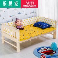 男孩女孩公主儿童床围宝宝婴儿床围加厚加高防撞婴儿床帏