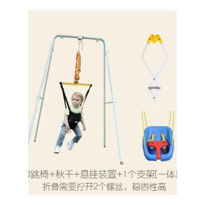 婴儿弹跳健身架宝宝室内秋千跳跳椅体能感统早教玩具 抖音