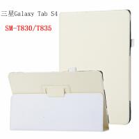 三星Galaxy Tab S4保护套SM-T830平板电脑10.5英寸壳T835皮套支架