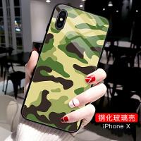 迷彩手机壳苹果x潮牌iPhone XS Max猿人6s创意6个性iPhone8plus网红7p女xr