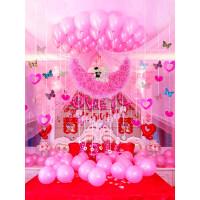 婚房装饰用品结婚墙婚礼布置浪漫房间大全女方卧室婚庆创意全套装4xb