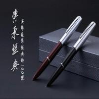英雄钢笔100经典款14K金笔半钢墨水笔 复古钢笔