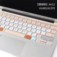 JRC苹果Macbook笔记本pro电脑15键盘膜air13快捷键OS功能12保护膜mac b