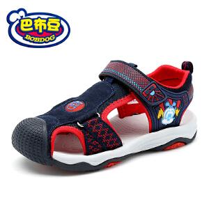 巴布豆凉鞋 男童鞋2018夏季新款男童凉鞋中大童护指包头沙滩鞋