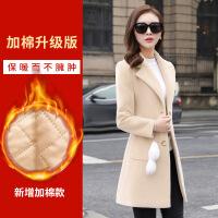 №【2019新款】冬天年轻人穿的外套女韩版流行中长款呢子秋女装修身小个子毛呢大衣 加棉