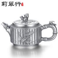 莉翠行 999纯银泡茶壶 茶具 功夫茶具 实用隔热茶壶 泡茶壶大 百福 干泡壶 家用旅行茶具 可配套茶杯 竹报平安泡茶