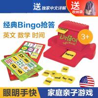Thinkfun 眼明手快Zingo STEM增强记忆力思维游戏专注力训练玩具
