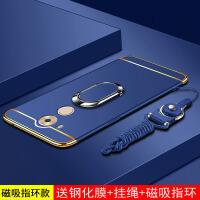 华为手机壳mete8保护套meta8三段式dloo全包mata8创意Ntx-tl00包边meite8