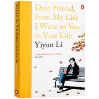 亲爱的朋友 我从我的生活写给你生活里的你 英文原版 人物传记 Dear Friend 李翊云回忆录 Yiyun Li