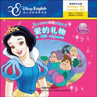迪士尼公主幸福双语故事:爱的礼物(迪士尼英语家庭版)(故事音频在线免费收听)