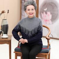 老人毛衣套头女60-70-80岁奶奶装中老年人秋装羊毛打底衫妈妈高领
