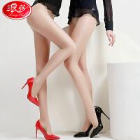 6双装浪莎丝袜女性感连裤袜女包芯丝超薄加裆打底袜