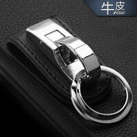 黑色牛皮汽车皮带钥匙扣男士穿皮带钥匙环