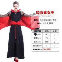 ?万圣节服装cosplay女小红帽性感女巫海盗女王吸血鬼巫婆礼服