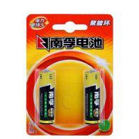 南孚电池 5号电池聚能环碱性2粒装 LR6无汞环保AA干电池