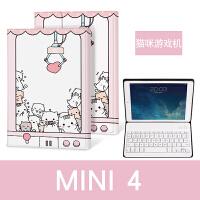 iPad2019新款Pro11苹果无线蓝牙智能键盘平板电脑10.5英寸air3超薄防摔保护套9.7寸 【送钢化膜】【m