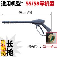 适用于黑猫熊猫洗车机高压水枪280/380/55/580型清洗机喷枪头配件