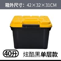 汽车收纳箱车载后备箱储物箱车内用品车用收纳盒整理箱尾箱置物箱
