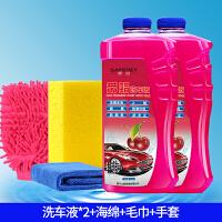 汽车洗车液水蜡强力去污泡沫黑白专用免擦拭套装上光用品浓缩
