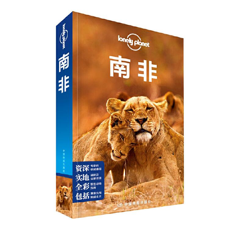 LP南非-孤独星球Lonely Planet国际指南系列:南非非洲象、豹、狮子、犀牛、角马、狐獴……南非的物种数量令人惊叹!