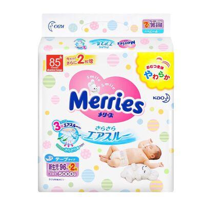 保税区直发 日本Merries花王纸尿裤 增量装 NB96+2枚日本花王正品  增量装