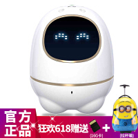 科大讯飞阿尔法超能蛋 智能机器人儿童教育陪伴益智玩具 白色