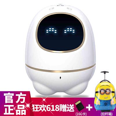 科大讯飞机器人阿尔法超能蛋智能机器人儿童教育陪伴益智玩具 白色开启天赋的超能伙伴