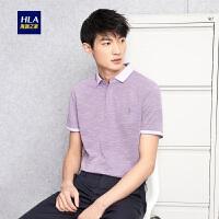HLA/海澜之家绣花丝光棉短袖T恤2018夏季新品简约短袖polo衫男