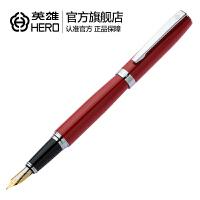 【英雄官方旗舰店】英雄(HERO)382铱金钢笔  墨水笔 美工笔 商务 礼品正品