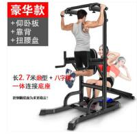 户外 体向上器家用多功能杠训练体育用品单双杠架健身器材室内单