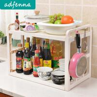 厨房置物架塑料微波炉架烤箱架2层收纳储物架厨房用品