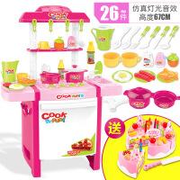 时尚款过家家玩具女孩做饭仿真厨房搭配推车切水果灯光音效玩具厨房