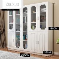 ZUCZUG简约现代家用书架书柜书橱带玻璃门自由组合家具置物架资料文件柜