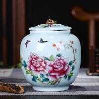 茶叶罐陶瓷大号茶盒散装茶叶包装罐茶罐密封罐装普洱储存罐
