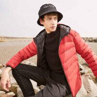 【1件3折到手价:126】美特斯邦威轻薄羽绒服男冬季新款潮流休闲多色连帽宋威龙同款