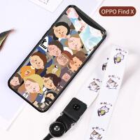 20190621094720796oppo find x手机壳oppofindx升降全包保护硅胶超薄女款Findx防摔