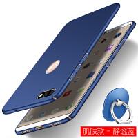 坚果R1手机壳锤子坚果R1保护套磨砂硅胶硬壳薄防摔全包外壳个性r
