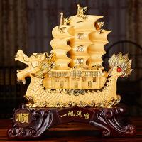 一帆风顺帆船摆件工艺品现代简约家居装饰品摆设乔迁新居开业礼品